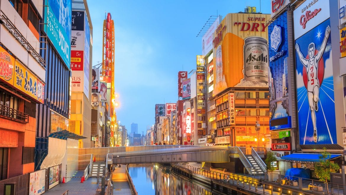 Dotonbori Street, Osaka is included in Japan tours offered by Asia Vacation Group.